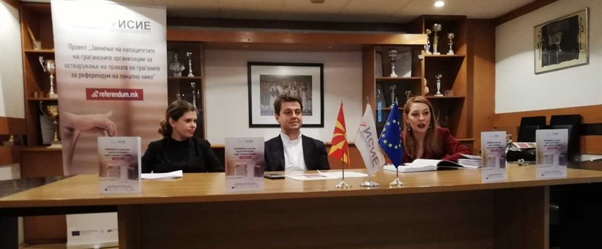 "Institute for Strategic Research and Education (ISIE) Skopje:""The referendum as a tool for encouraging civic activism at the local level"""